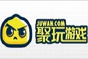 南京爱亿网络科技有限公司