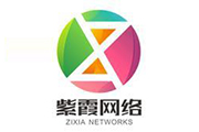 武汉紫霞网络科技有限公司