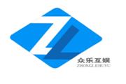 武汉众乐互娱网络科技有限公司