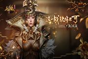 深圳墨麟科技股份有限公司